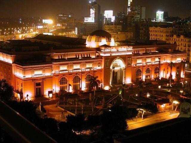 Ēģiptes muzejs